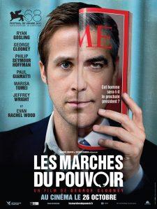 Cinétoile-Les-Marches-du-Pouvoir